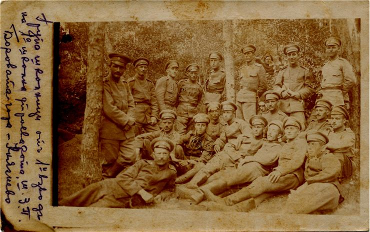 Picture Of Old Photo Army Military History